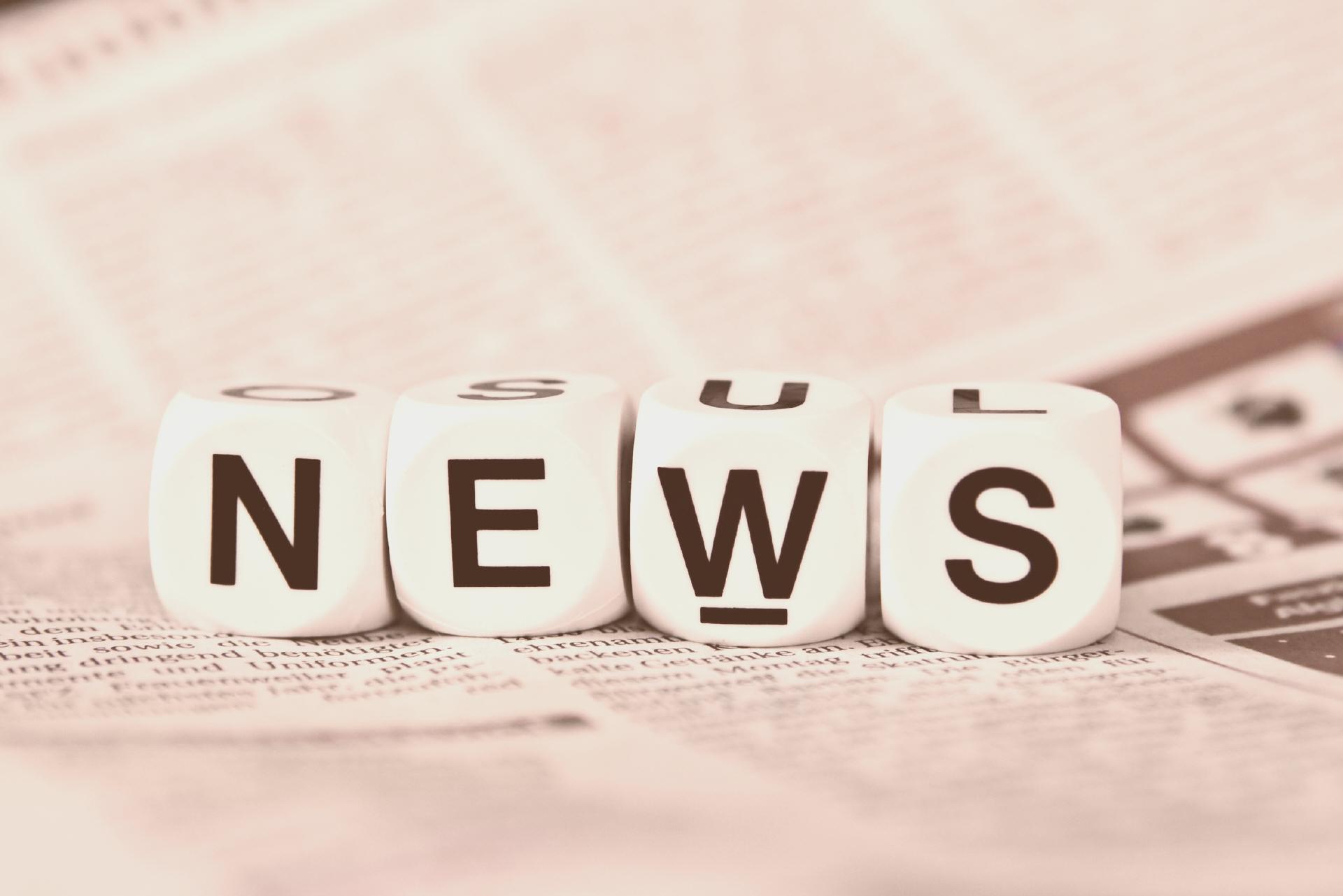 Notify, il grande salto di Facebook nel mondo delle news